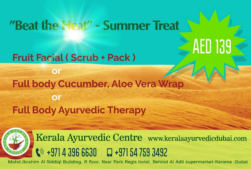 How To Prevent And Cure The Diseases In Summer With Ayurveda
